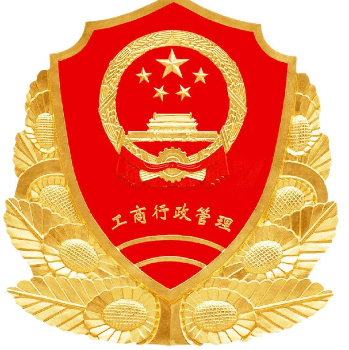 "title='<p align=""center""> 	<span style=""color:#FF0000;font-size:18px;"">國家商標局</span> </p>'"